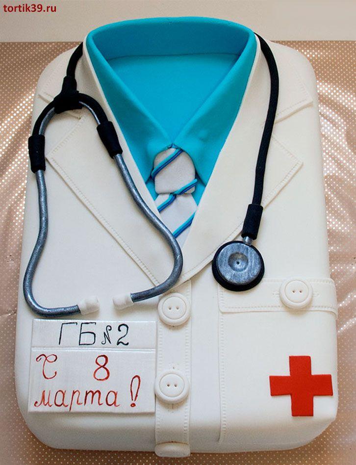 Подарок врачу неврологу 32