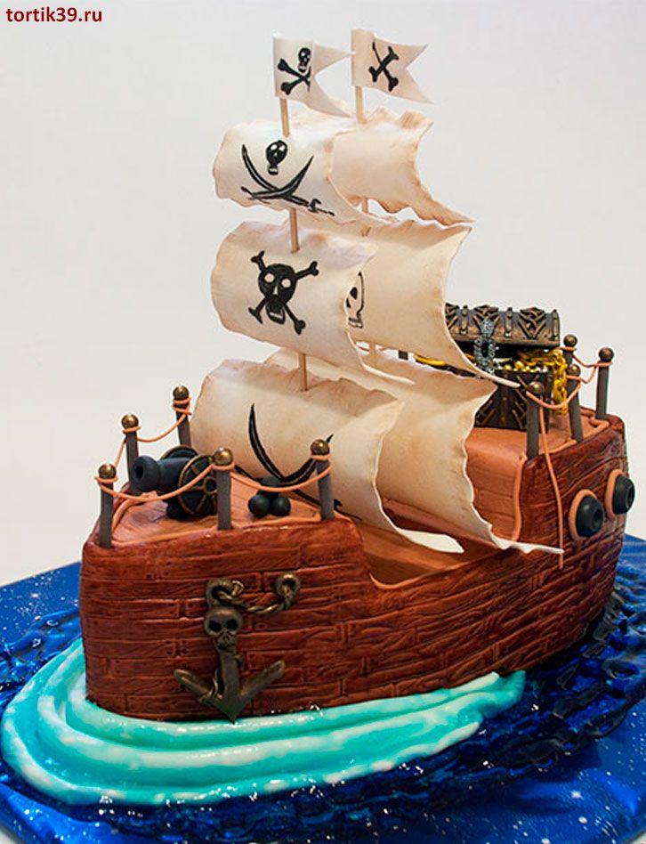 Торты в виде корабля своими руками