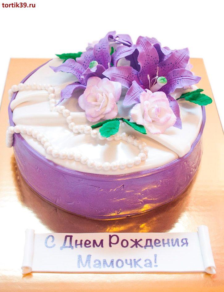 Вынос торта в стихах на свадьбу