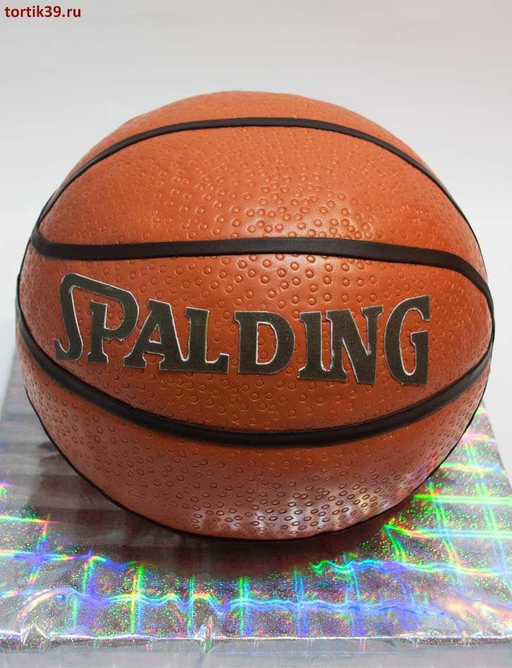 Торты с баскетбольным мячом фото