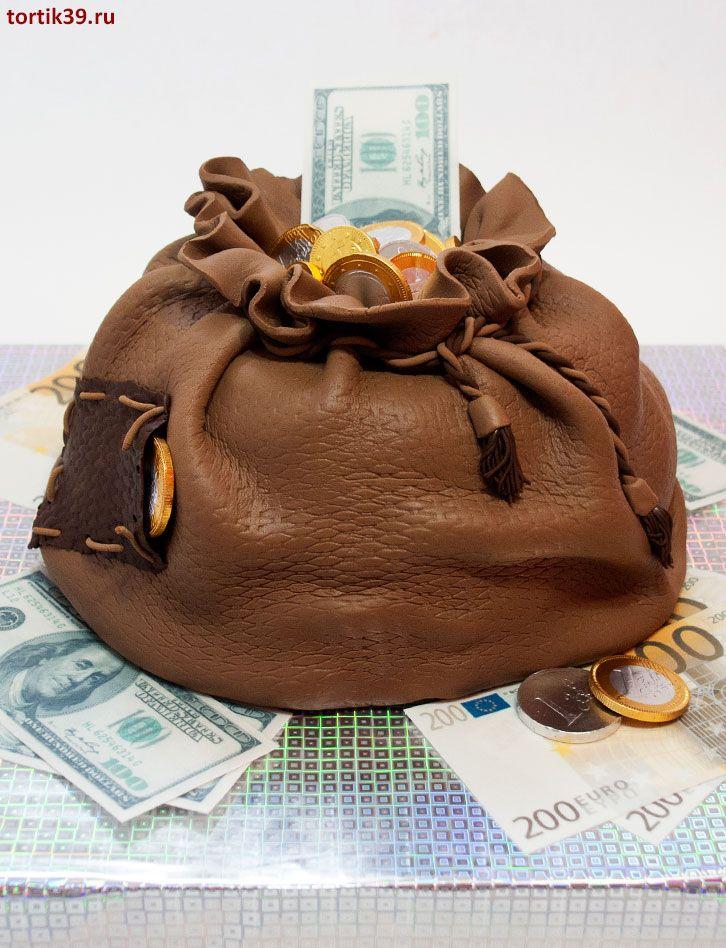 торт мешок с деньгами из мастики фото планировки