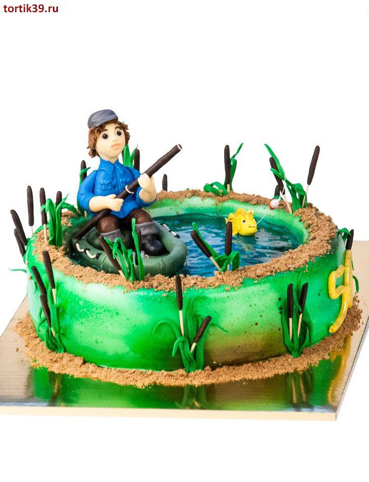 новые картинка торт для рыбака под