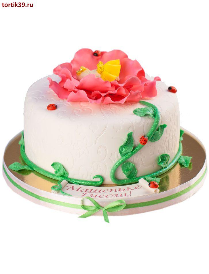 торт на месяц знакомства