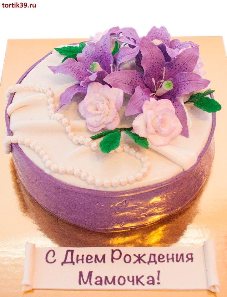 Слова перед выносом торта