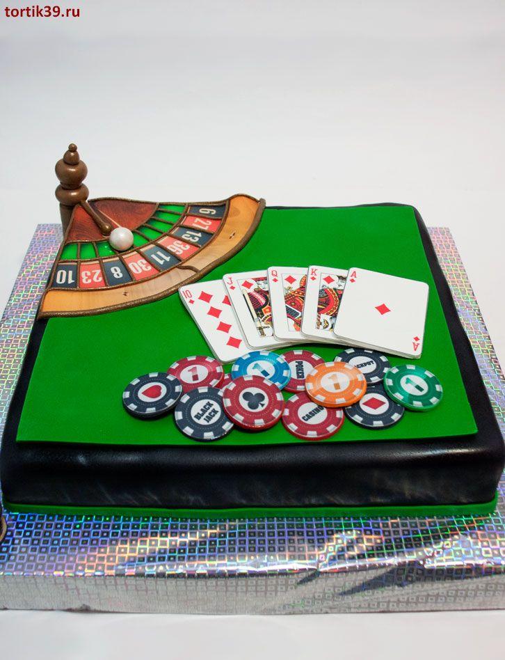Торты в стиле казино казино вулкан orca