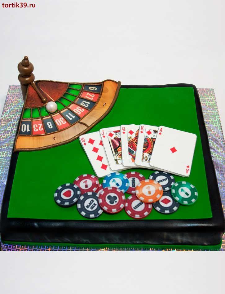Танец русском казино на